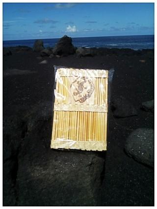 Produits du terroir de l'île de la Réunion. Mini_k11