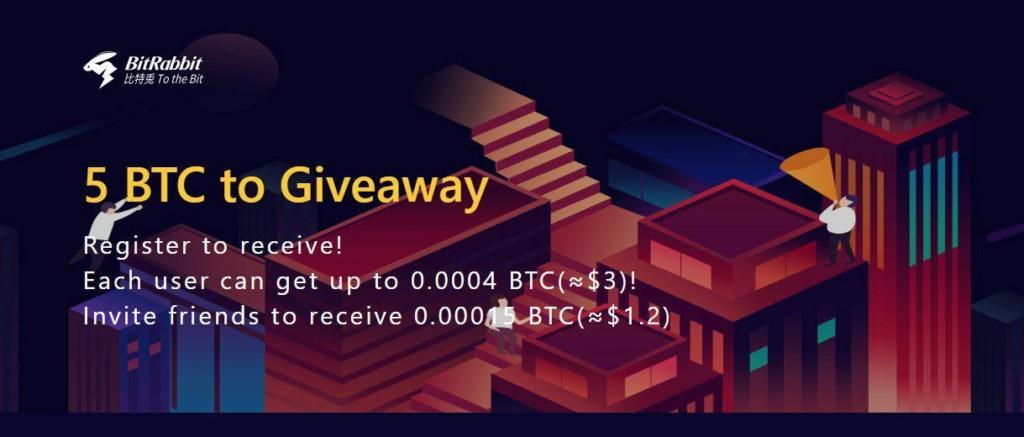 BitRabbit 3 USD Img_2012