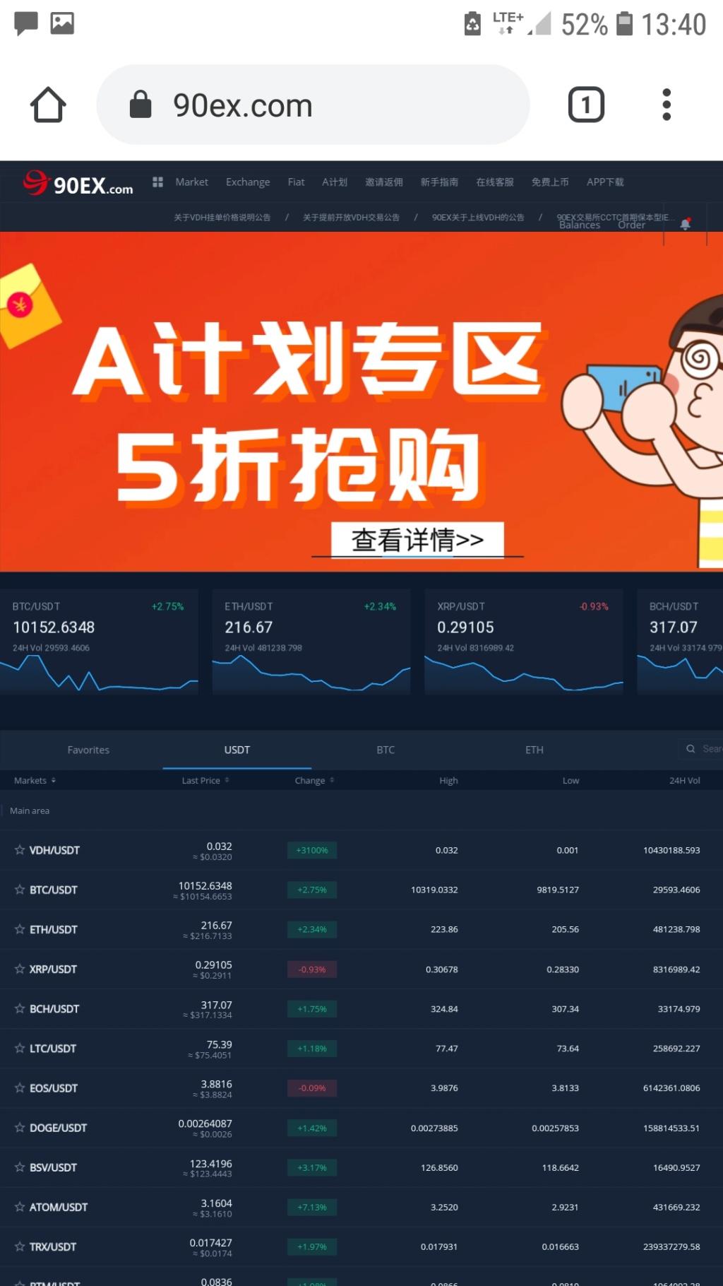 90ex.com 3 EOS czyli 11 USD Screen17