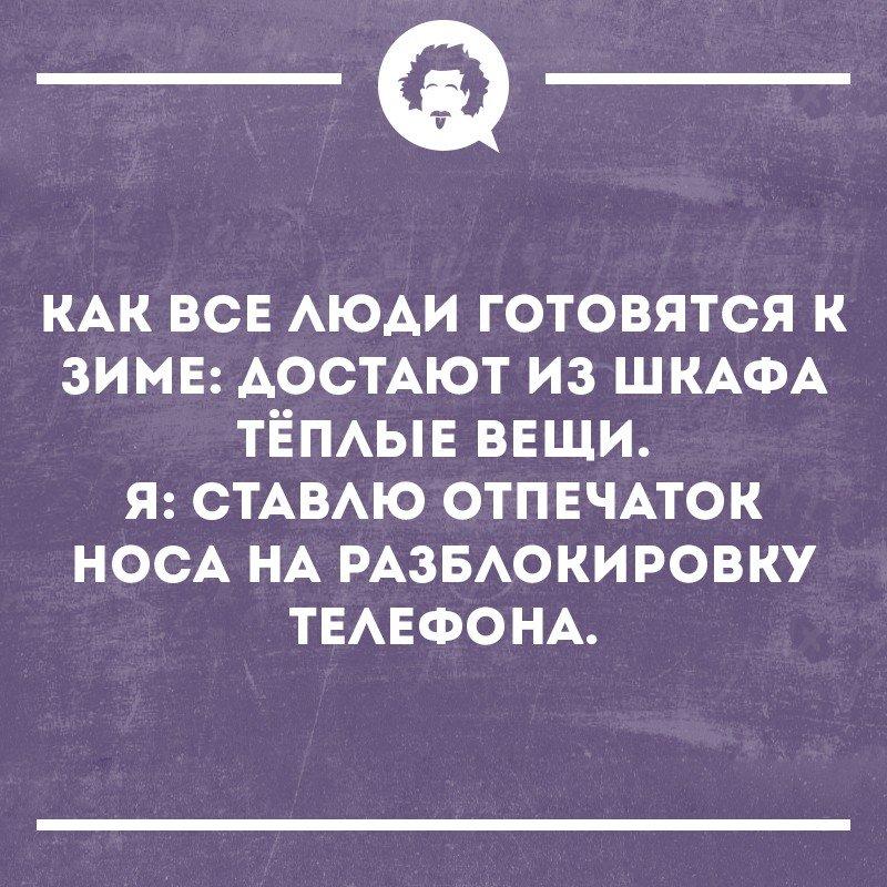 Поюморим? Смех продлевает жизнь) - Страница 19 Tui9bd10