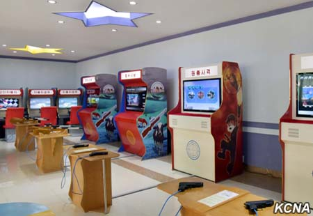 Videojuegos de temática comunista Arcade11