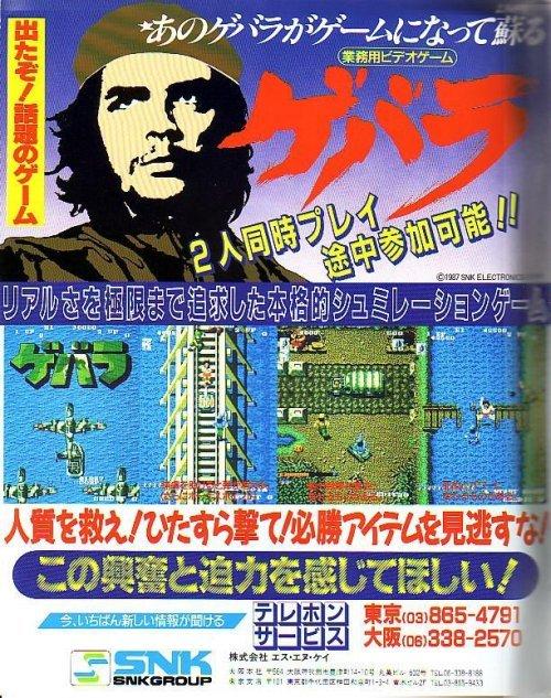 Videojuegos de temática comunista Che_gu10
