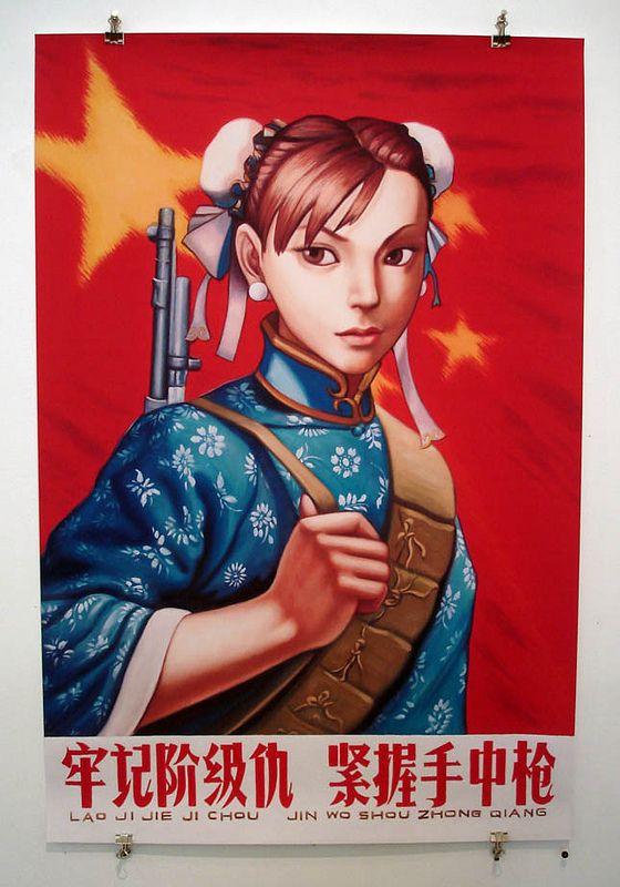 Videojuegos de temática comunista Chun_l10
