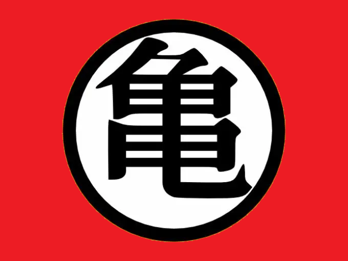 Videojuegos de temática comunista Kobuk10