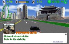 Videojuegos de temática comunista Pyongy10