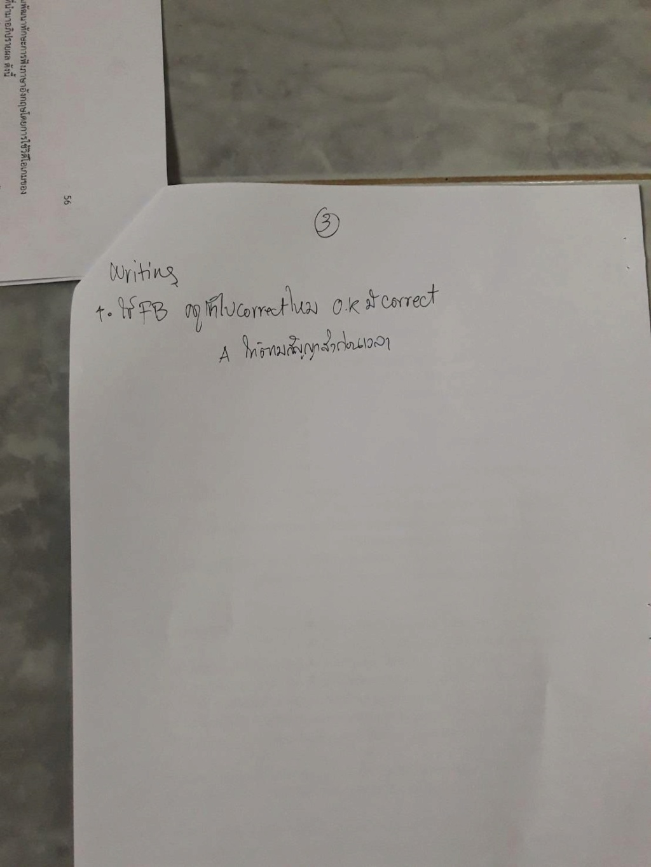 075 พิมพ์ชนก ศรสุทธิ์ (CBI + COOP + LEAD IN GAME) 16040318