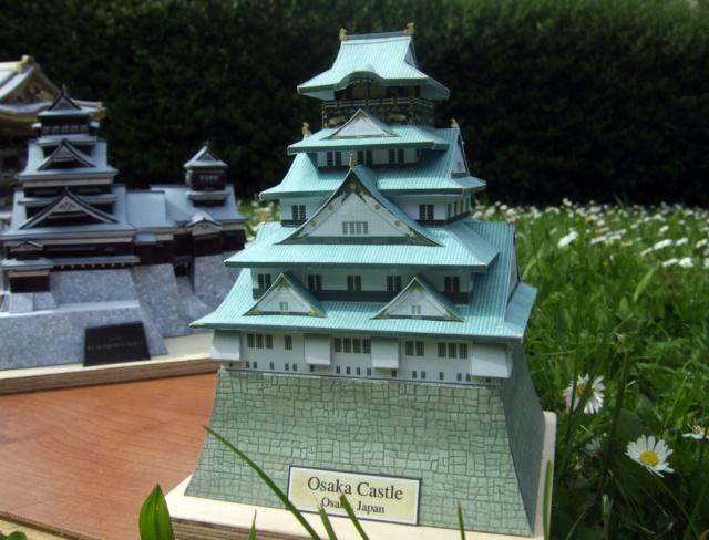 Japanische Architektur aus dem Canon Creative Park Toshog13