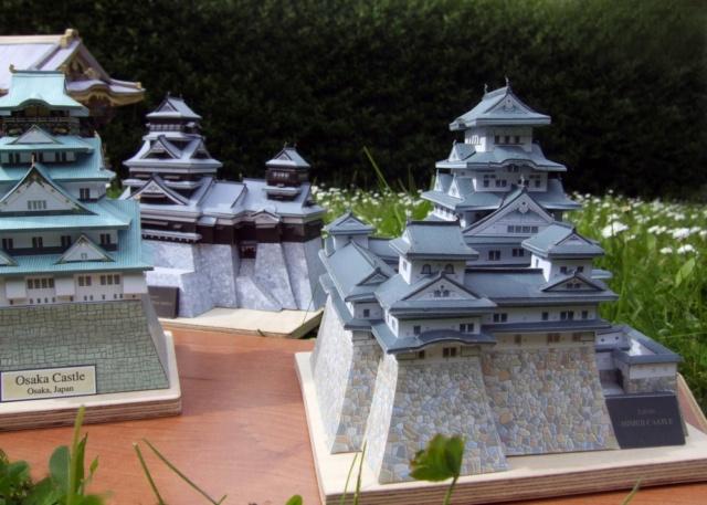 Japanische Architektur aus dem Canon Creative Park Toshog14
