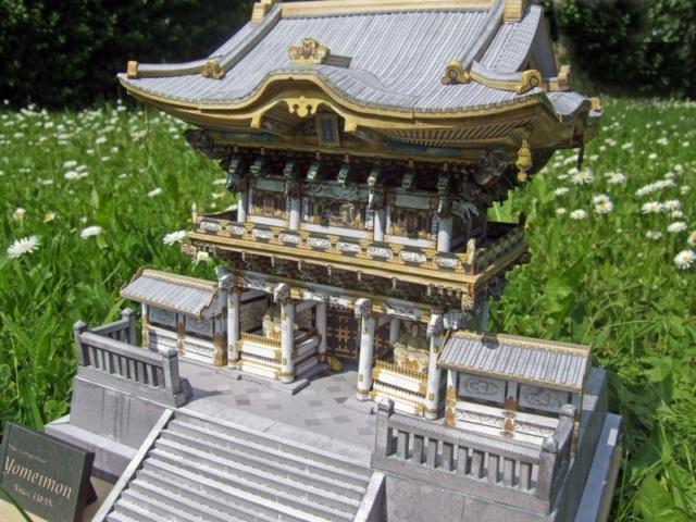 Japanische Architektur aus dem Canon Creative Park Toshog16