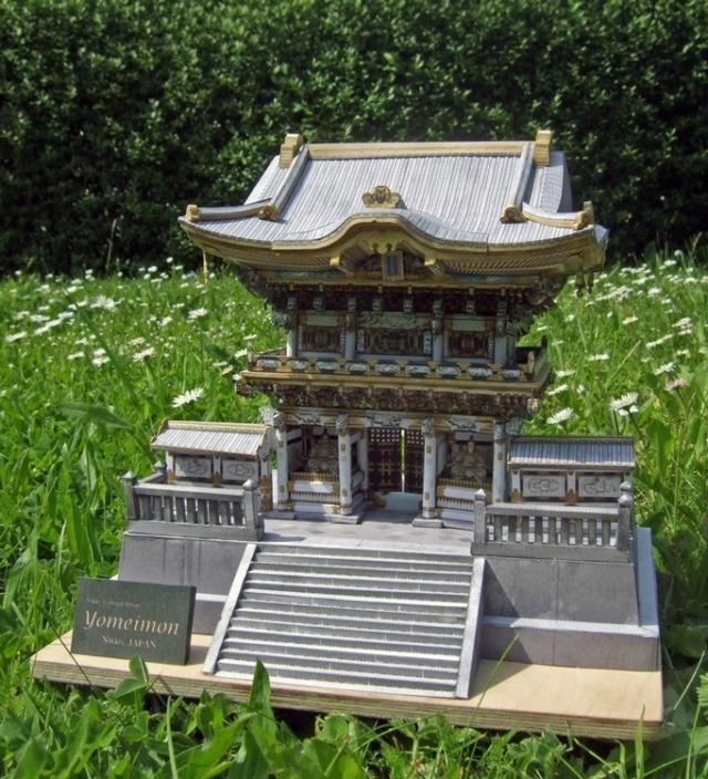 Japanische Architektur aus dem Canon Creative Park Toshog18