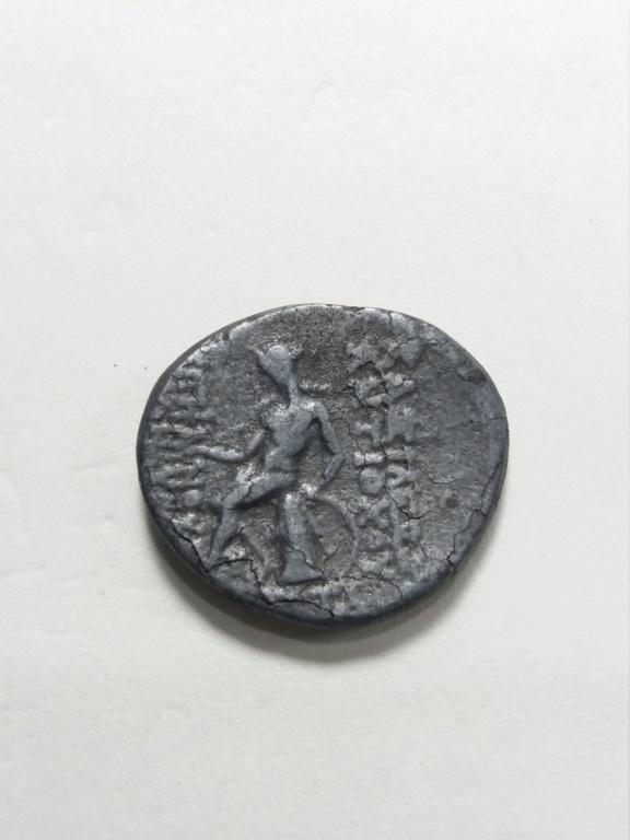 Bronce de Antioco VI. 16225814