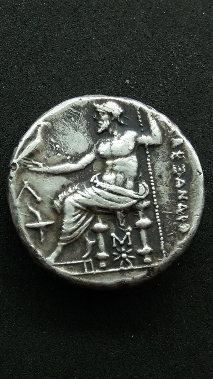 Tetradracma de Alejandro III Magno. Anfípolis. Falsificación Screen11