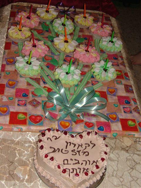 un bouquets de fleurs 2004_012