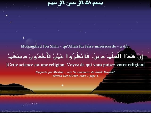Mettez-vos Hadiths en image ici !!! Ibnsir11