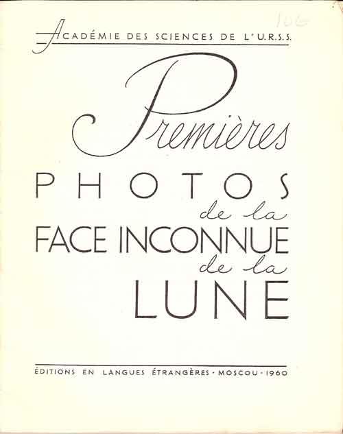 Premières photos de la face inconnue de la Lune Prem_p12