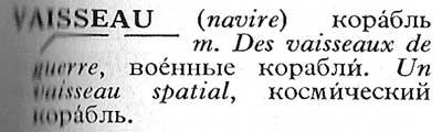 Korolev Untitl48