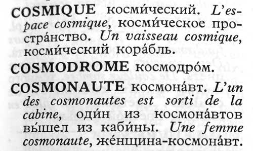 Korolev Untitl49