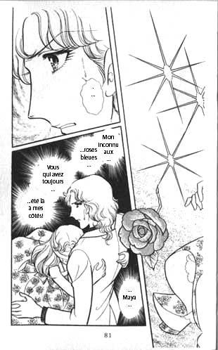 Glass no Kamen de Miuchi Suzue (en cours) Extrai21