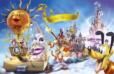 """Horaires """"La Parade des Rêves Disney"""" 2007_o10"""