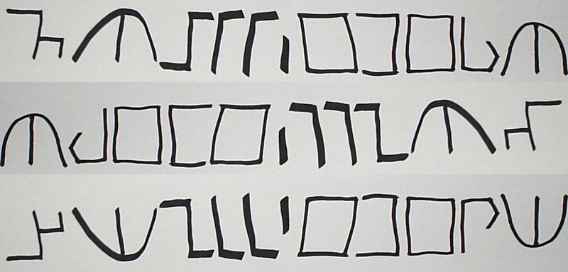 judio - Sigillun con caballero medieval ¿Judío? (s. XII -XIII) P2150010