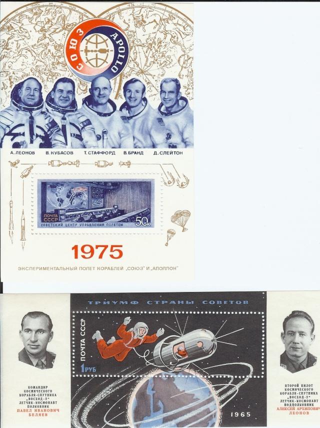 AstroPhilathélie 02-10-12