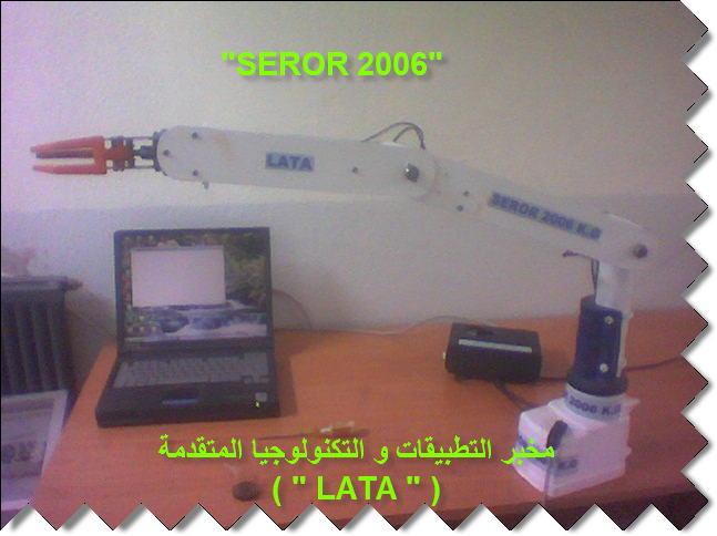 "L'asservissement du robot serial ""SEROR 2006 "" (AR Photo310"