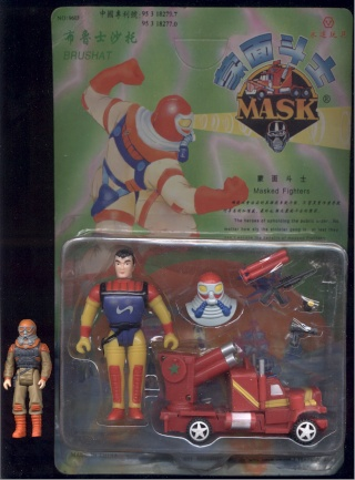 bootlegs M.A.S.K. Chin210