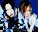 photo Aoi et Uruha Bwaoiu10