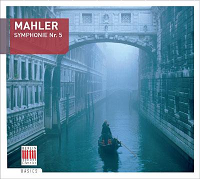 mahler - Gustav Mahler : 5ème symphonie 07821210