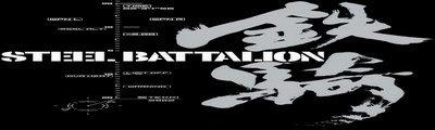 L'alliance Steel Battalion