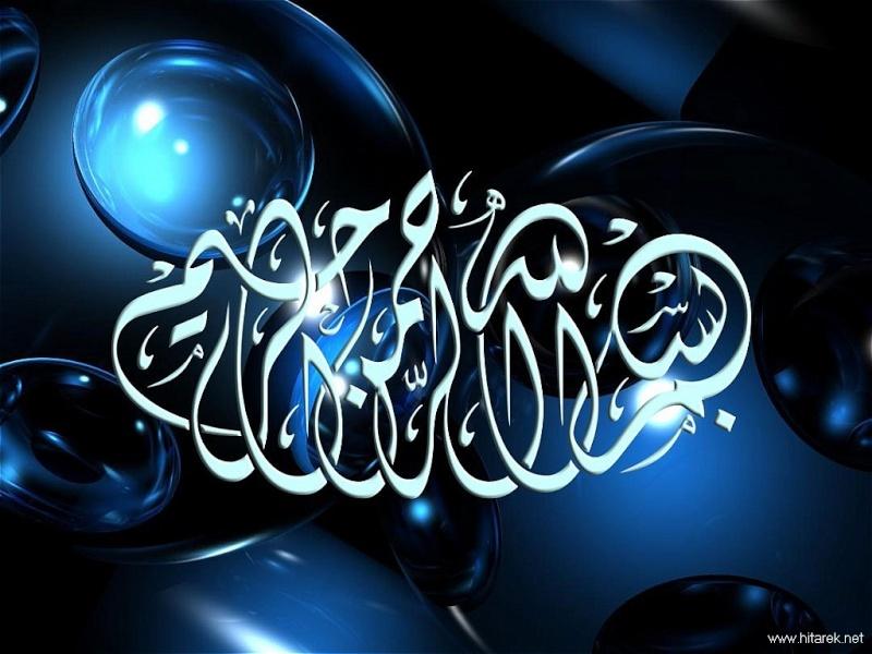 بسم الله الرحمن الرحيم Hi-isl18