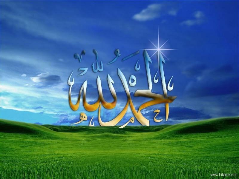 صور اسلامية Hi-isl19