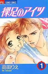 News diverses manga Hadash10