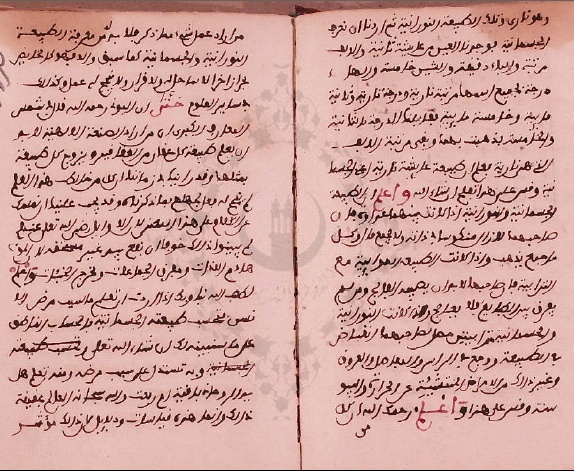 مخطوطه مميزه ونادره  1610
