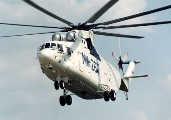 Photos d'avions militaires - Page 2 M0200718