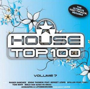 House TOP 100 vol.7 House_10
