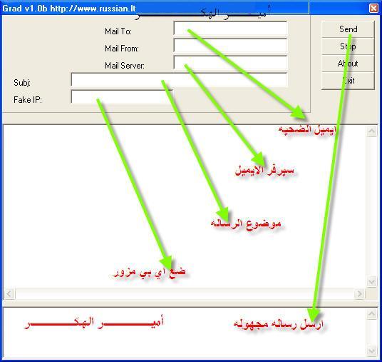 برامج اختراق الايميل,برامج اختراق الاجهزة,سرقة الايميل + شرح بالصور A110