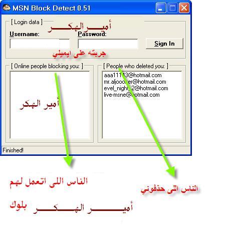 برامج اختراق الايميل,برامج اختراق الاجهزة,سرقة الايميل + شرح بالصور Ss210