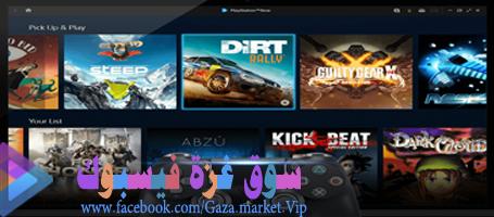 الالعاب   PC Download Video Games