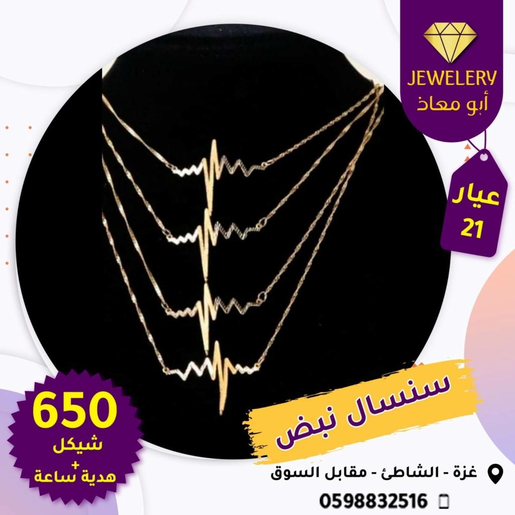 سوق غزة العام 13607210