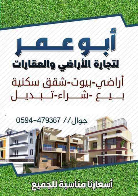سوق غزة العام 13990310