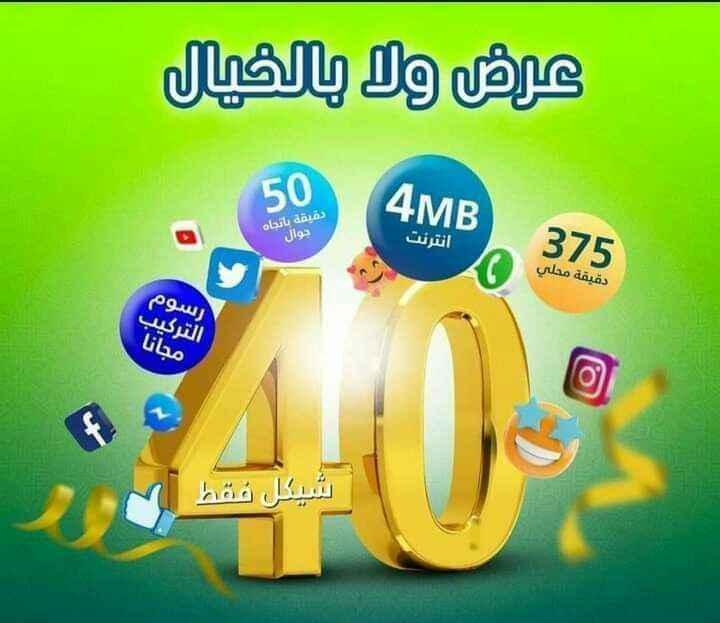 سوق غزة فيسبوك  بيع شراء تبديل جديد او مستعمل - السوق المفتوح 13992410