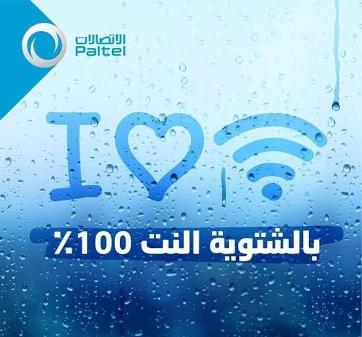 سوق غزة العام 14005010