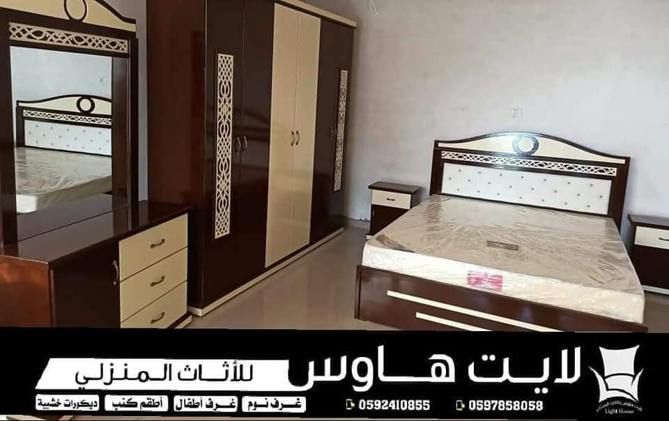 سوق غزة فيسبوك  بيع شراء تبديل جديد او مستعمل - السوق المفتوح 14037210
