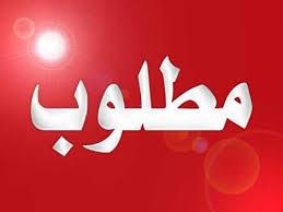 سوق غزة العام Oaoa24