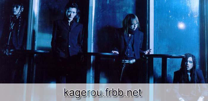 Forum sur kagerou