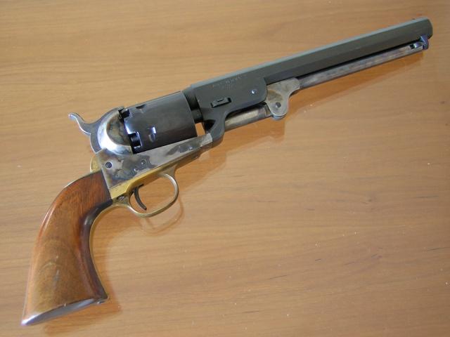 le plus beau revolver (poudre noire) Dscn1411