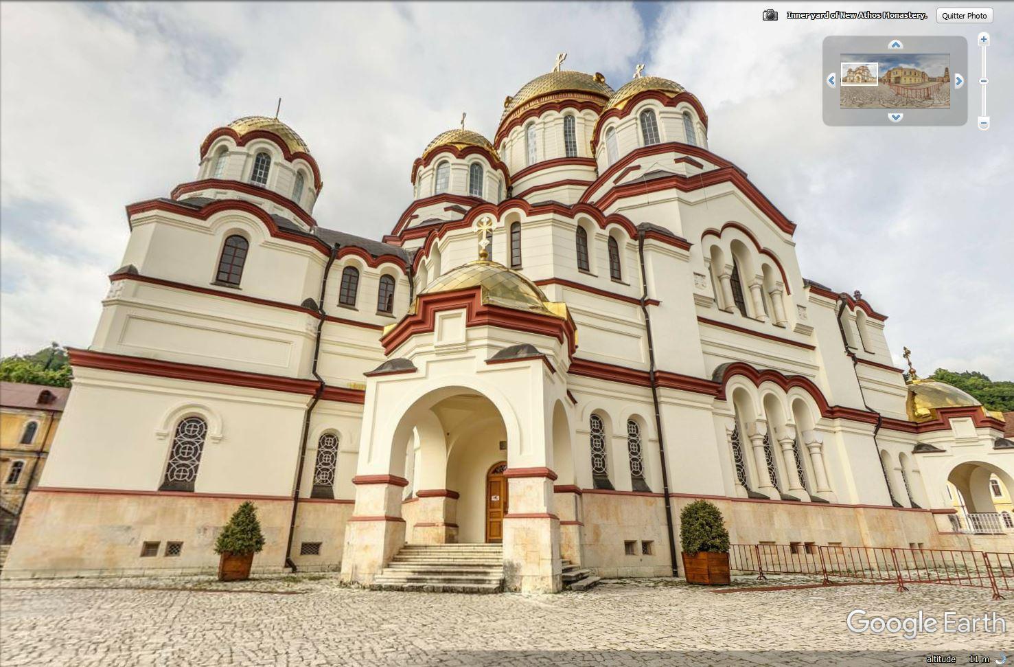 République d'Abkhazia Tsge1149