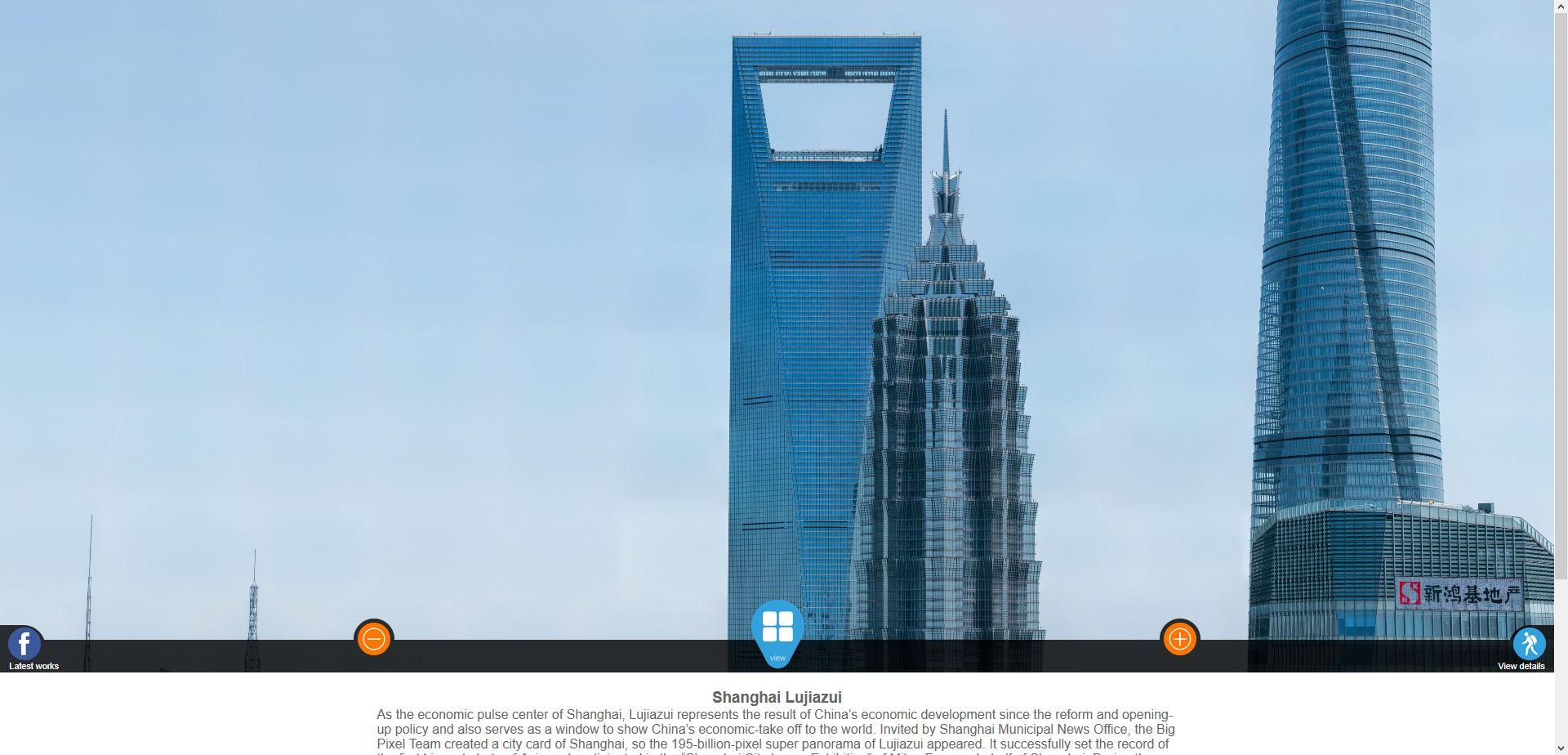Gigapixels - Shanghaï - Ça c'est du pixel ! Tsge_338