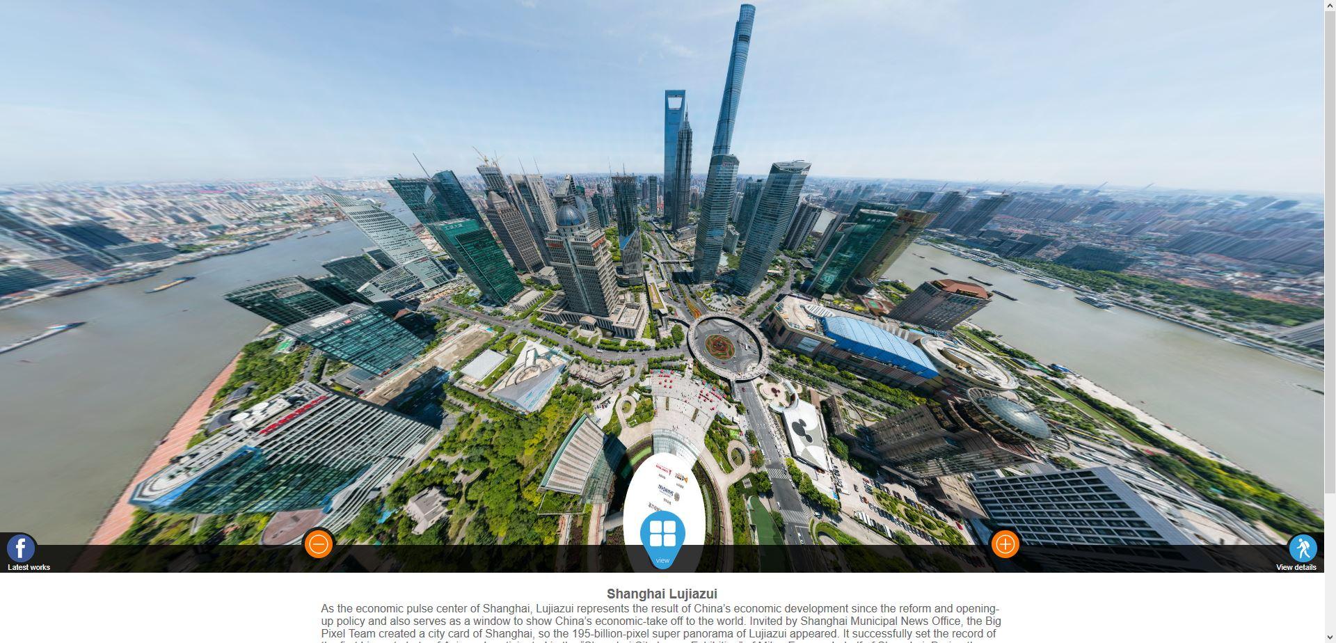 Gigapixels - Shanghaï - Ça c'est du pixel ! Tsge_339